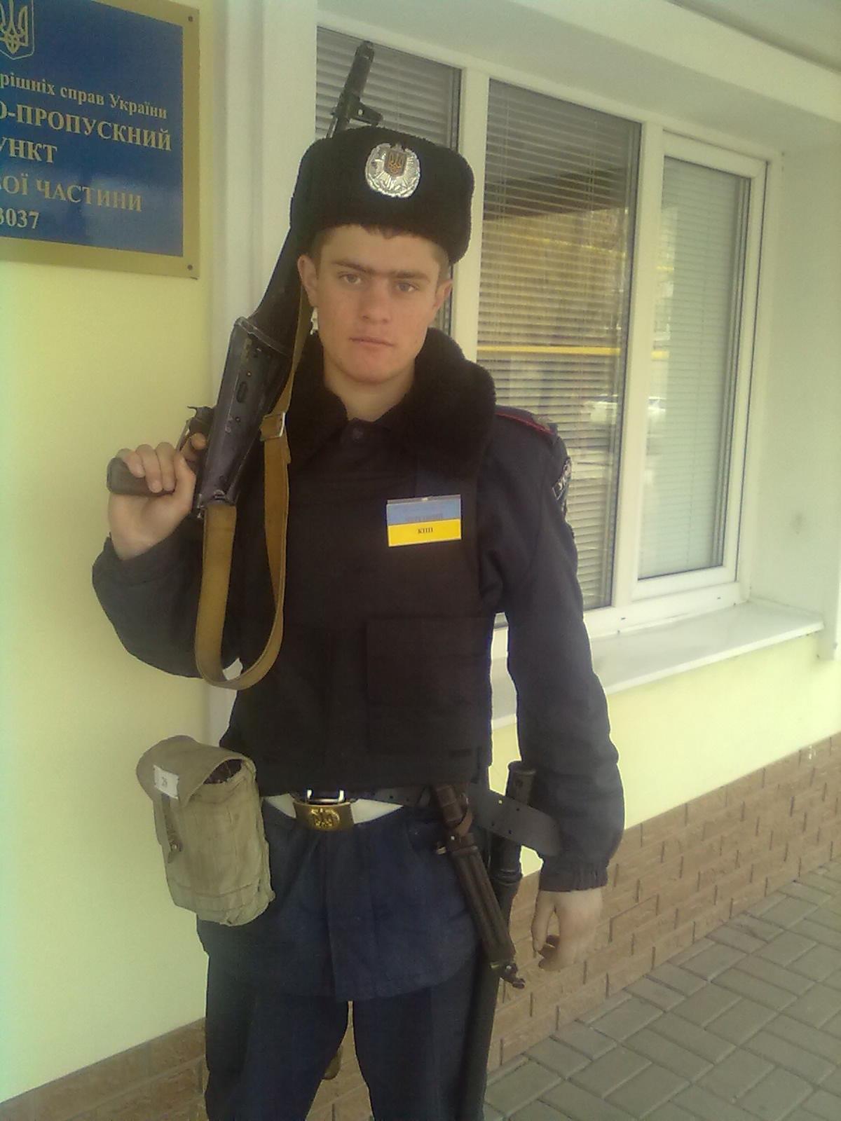 украински войник