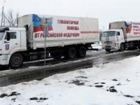 Хуманитарният конвой от Русия пристигна в Донецк