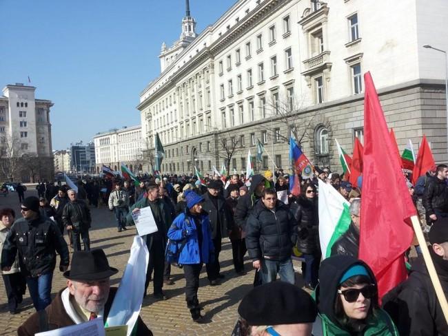 """""""НАТО вън"""" отново скандираха в София"""