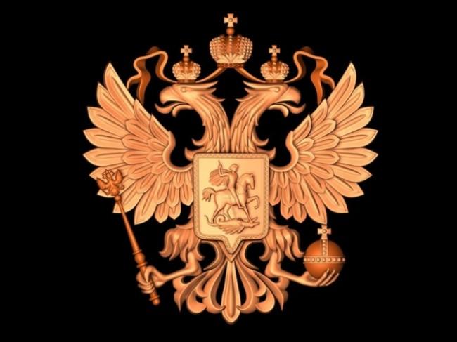 Откъде се е появил в Русия двуглавият орел