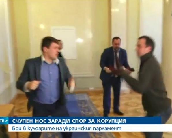 Бой между депутати в украинския парламент