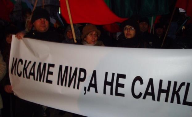 800 души в Стара Загора скандираха Оставка на правителството