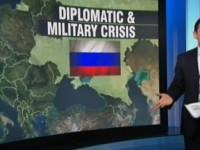CNN «присъедини» територията на Украйна към Русия