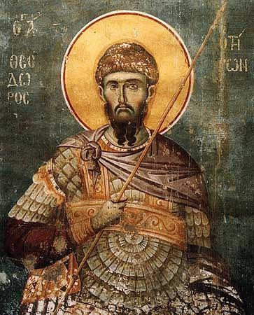 Св. вмчк Теодор Тирон. Преп. Роман Търновски