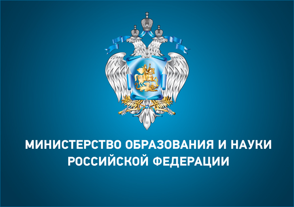 150 българчета могат да учат безплатно в Русия