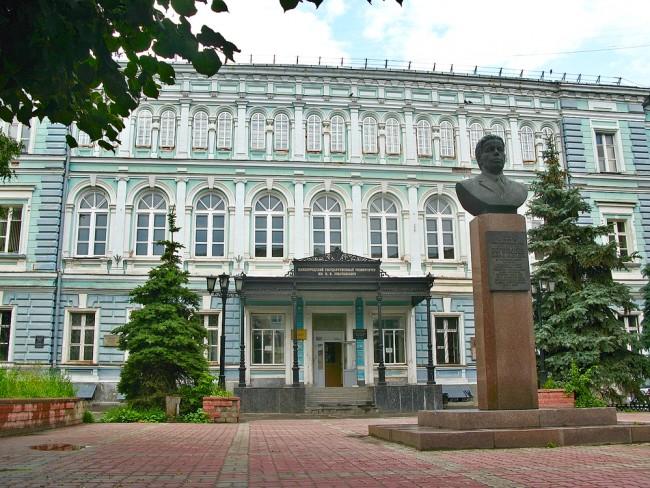 """Държавния университет """"Лобачевски"""" в Нижний Новгород"""