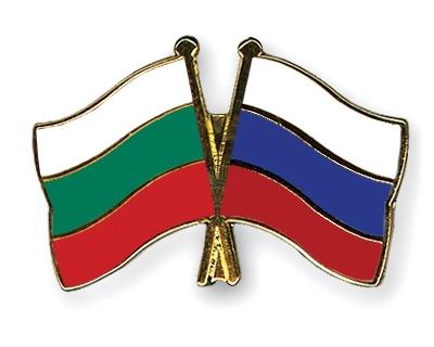 Протокол от срещата на зам. министрите на МОН на РФ и РБ