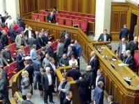Украински разнобой за споразуменията от Минск