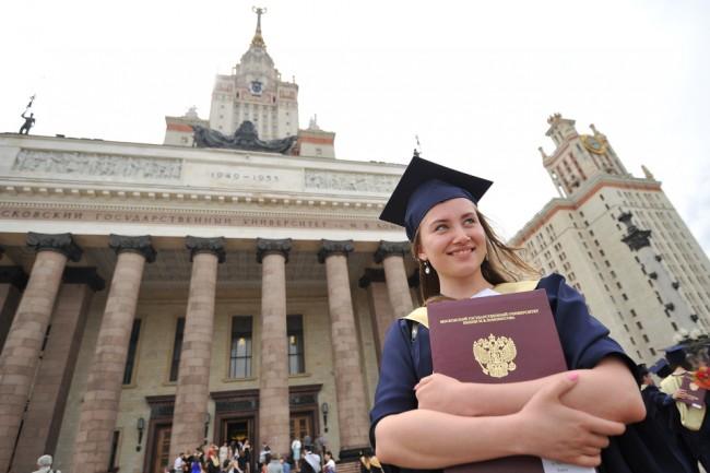 Русия предлага безплатно образование за българи