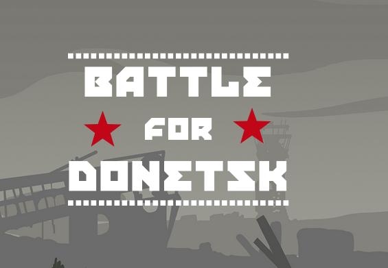 """В Белгия излезе компютърна игра """"Битка за Донецк"""""""