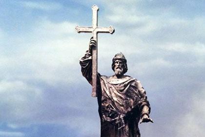 В Москва ще има паметник на Великия княз Владимир