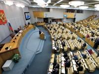 Москва прие постановление за амнистия по случай 70-годишнината от Победата над фашизма