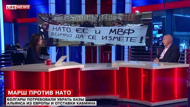 Захариев: Властите и медиите в България премълчават протестите срещу НАТО