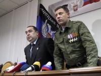 Ръководството на ДНР и ЛНР се обърна с открито писмо към Меркел и Оланд