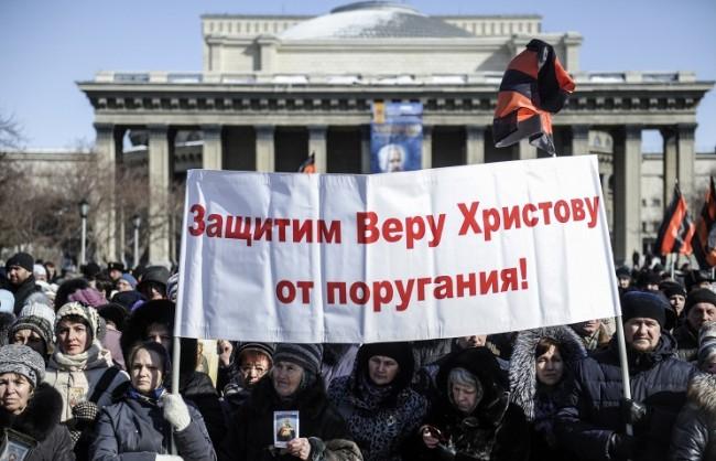 Уволниха за богохулство директора на театъра в Новосибирск