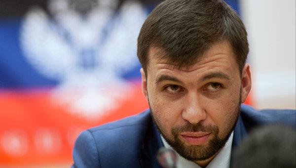 Пушилин: Действията на Киев доведоха до остра продоволствена криза