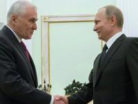 Русия и Южна Осетия сключиха договор за съюз