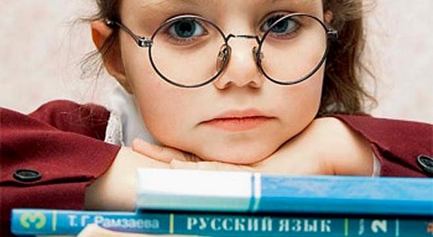 Хасковски ученици искат да учат руски