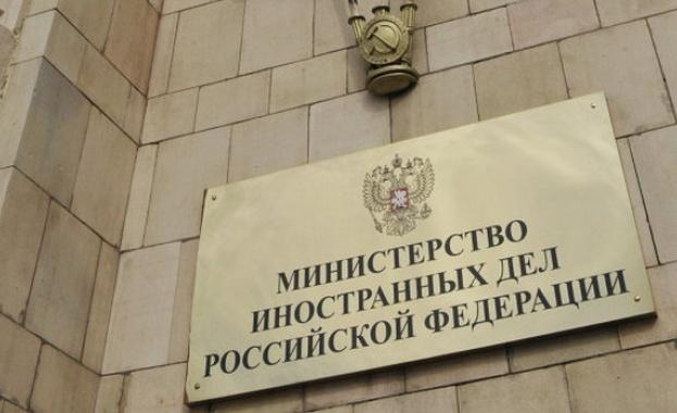 Руското Външно министерство: Киев нарушава минските споразумения