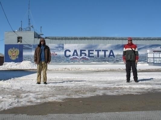 Сабета – новото северно руско пристанище