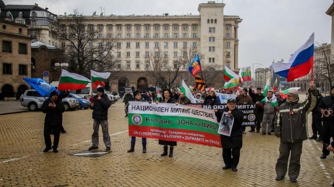 "В София се проведе поредно шествие ""България – зона на мира!"""