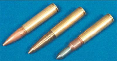 Трите вида боеприпаси за руската пушка.