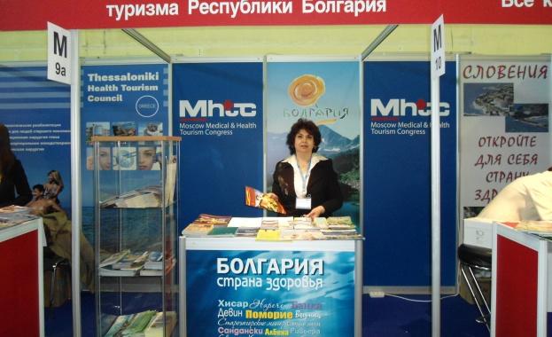 България и Русия заедно по българските пътеки на паметта