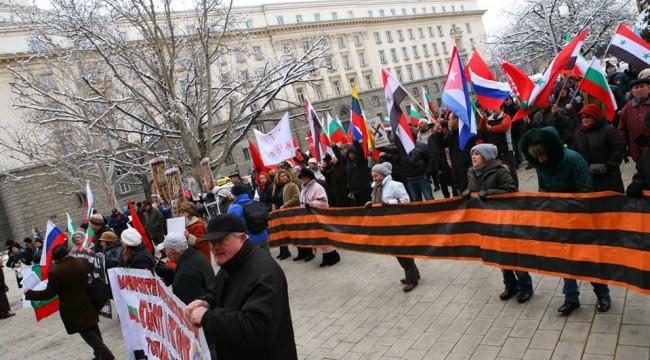 Пореден протест срещу НАТО в столицата
