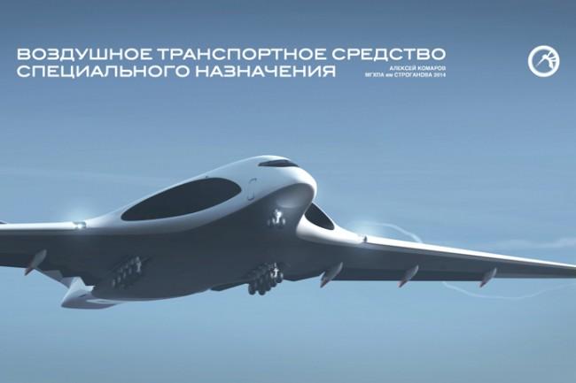 Създават уникален транспортен самолет в Русия  (видео)