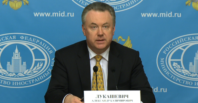 Русия: Доставките на американско оръжие в Украйна са недопустими