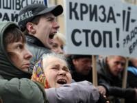 Изследване: Украинците изпитват тревога и  безизходност