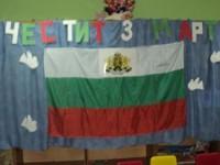 Поздрав от децата от  ЦДГ№7, изучаващи руски език – гр.Монтана