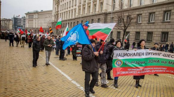 Пепа Рашева: САЩ налагат нова форма на фашизъм (превод от руски)