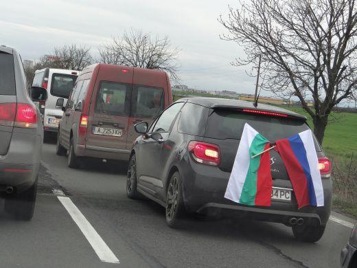 Протестен автопоход в защита на руските туристи