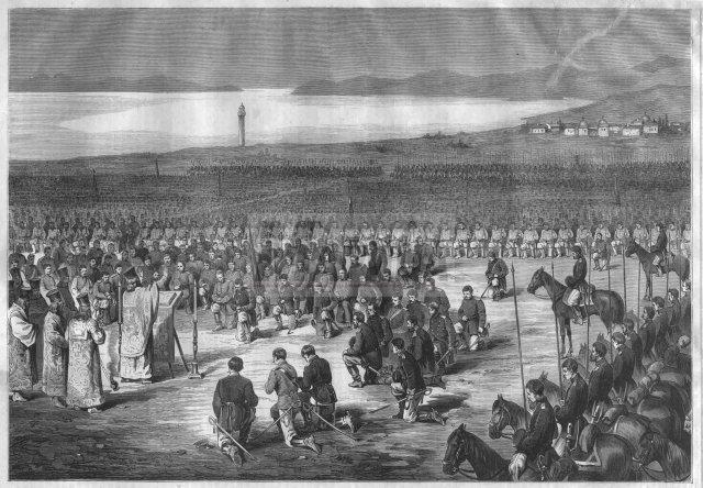 "Молебен в Сан Стефано след подписването на мирния договор на 19 февруари (3 март) 1878 г. - гравюра от ""Иллюстрованная хроника войны"", 1877 - 1878 г."