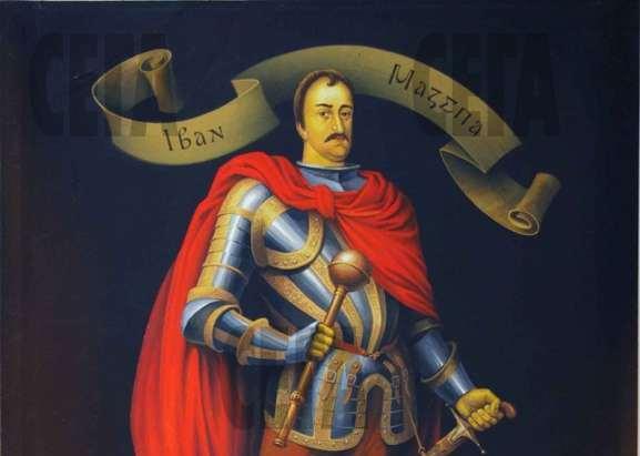 Истината е, че Мазепа не бил екзекутиран, той живял и умрял през 1709 година в имението си в Молдова