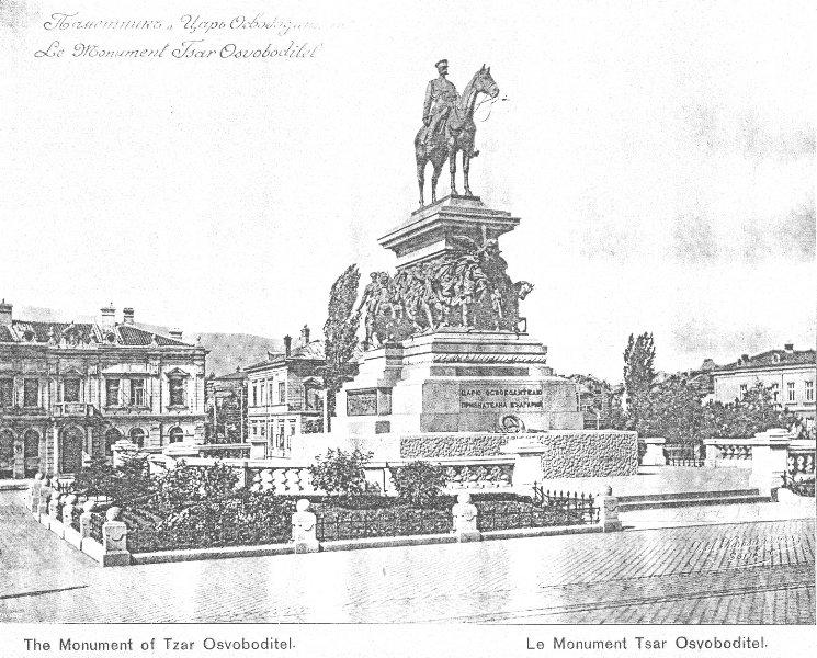 Monument-Tsar-Osvoboditel-1912