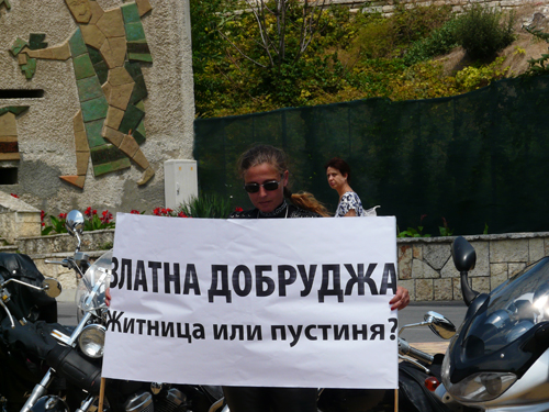 "За 45 год Русия ""окупира"" и България"