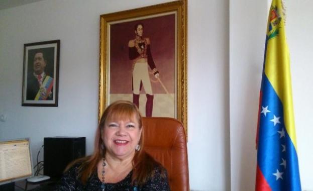 Н. Пр. Ориета Капони: Венецуела е трън в очите на САЩ заради огромните си петролни резерви
