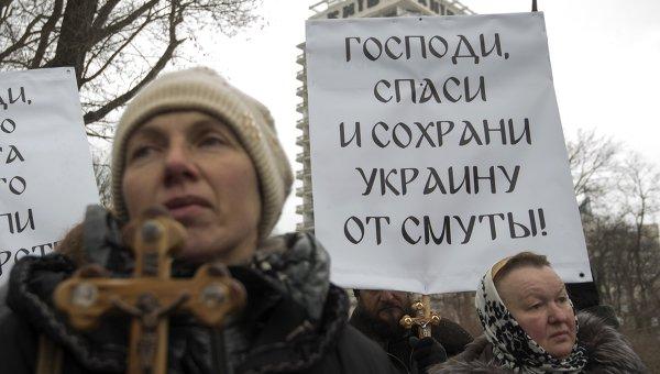РПЦ призова украинците да се противопоставят на диктата на екстремистите