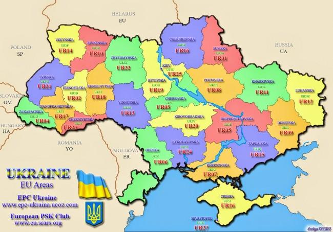 Украйна може да се раздели и с Днепропетровск. Коломойски загуби подкрепата на САЩ