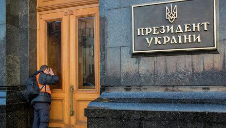 Ултраси в Киев заплашват да подпалят администрацията на Порошенко