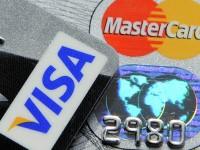 Русия намали зависимостта си от международните платежни системи