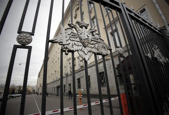 МО на РФ: Русия няма да воюва с Украйна!