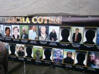 Депутат от Европарламента разказа за полски снайперисти на Майдана