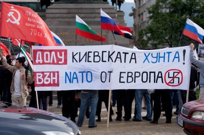 Пореден протест срещу НАТО в София (видео)