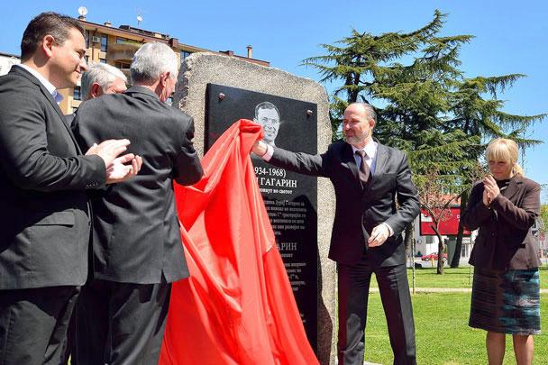 Москва подари на Скопие паметник на Гагарин