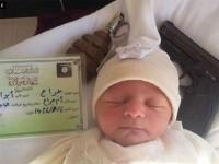 """""""Ислямска Държава"""" вербува дори бебета"""