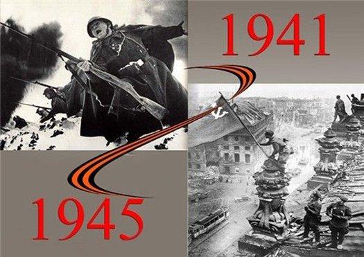 МО издаде 12-томник за Великата отечествена война