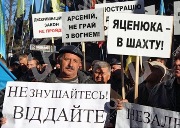 Хиляди протестиращи в Киев блокират пътищата и настояват за борба с корупцията